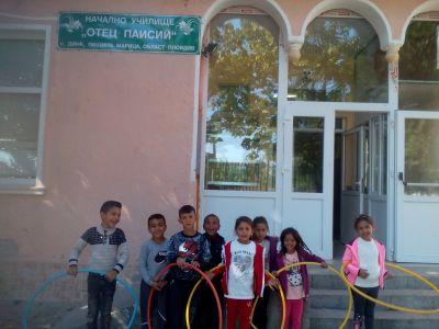 Европейския ден на спорта в училище! - НУ Отец Паисий - Динк